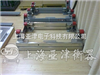 scs华南区1吨氯气钢瓶秤SCS-3T钢瓶秤