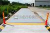 scs高新技术企业30t数字汽车衡,上海数字汽车衡,耐高温模拟汽车衡