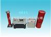 串联谐振成套装置,串联谐振试验装置,变频串联谐振耐压装置