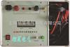 开关接触电阻测试仪,回路接触电阻测试仪,冠丰200A接触电阻测试仪