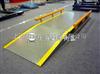 scs新品上市热销新款80吨模拟汽车衡,上海亚津出口型汽车衡,防爆模拟汽车衡