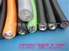 控制电缆价格,控制电缆规格,控制电缆型号