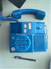 KTHKTH系列防爆电话 防爆电话站