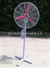 BFS-防爆排风扇 防爆摇头扇 防爆方型扇