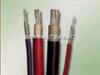 耐高温电力电缆/氟塑料