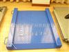scs国际先进水平计量设备100吨电子磅,西安50吨地磅,单层电子地磅