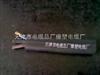 BLXY 橡皮电缆