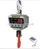OCSOCS-3T有线直视电子吊钩秤|大连电子吊秤销售