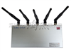 Z新款5.8G无线信号屏蔽器
