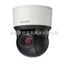 SSC-CR441高清快球攝像機
