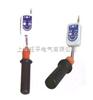 YDQ-10高压袖珍型声光验电器