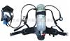 RHZKF6.8/30正压式空气呼吸器.自给式空气呼吸器,消防呼吸器
