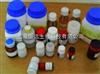 Z01682-萘氧乙酸/β-萘氧乙酸
