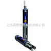YSI 6820V2、6920V2型 多参数水质监测仪