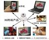 网络摄像机联网监控视频防盗大型平台联系黎美英