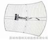 VS-2454-无线数字微波监控设备